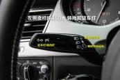 奥迪S82015款方向盘缩略图