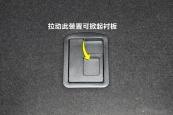 奥迪S82015款衬板缩略图