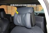 奥迪S82015款前排座椅缩略图