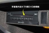 奥迪S82015款前排储物空间缩略图