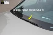 奥迪S82015款雨刮器缩略图