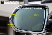 奥迪S82015款后视镜缩略图