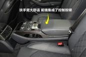 奥迪S82015款后排座椅缩略图