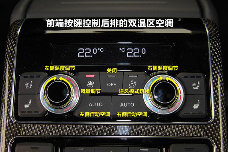 奥迪自动空调电路图