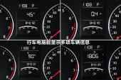 朗境2014款方向盘缩略图