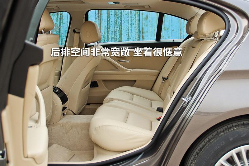 2014款宝马5系 525Li 领先版后排座椅 宝马5系全车详解高清图片