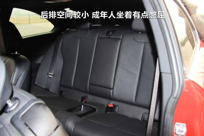 2014款宝马2系 M235i Coupe后排座椅 宝马2系全车详解高清图片