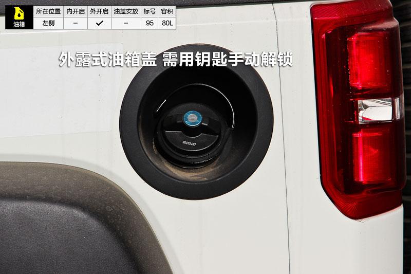 2014款北京汽车BJ40 2.4L 手动穿越版油箱盖 北京汽车BJ40全车详解 -高清图片