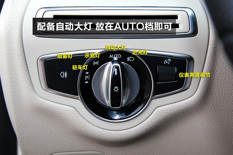 平时将大灯控制旋钮放在auto档即可,车辆会根据外界环境自动开关车灯.