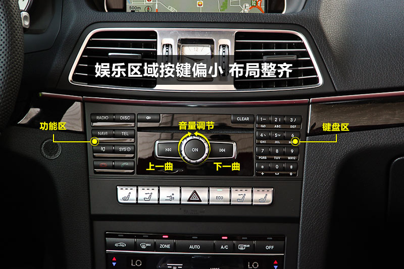 2014款 奔驰E260 敞篷轿跑车 中控 区 奔高清图片