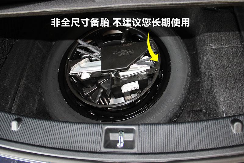 2014款奔驰E260 敞篷轿跑车备胎 奔驰E级敞篷全车详解高清图片