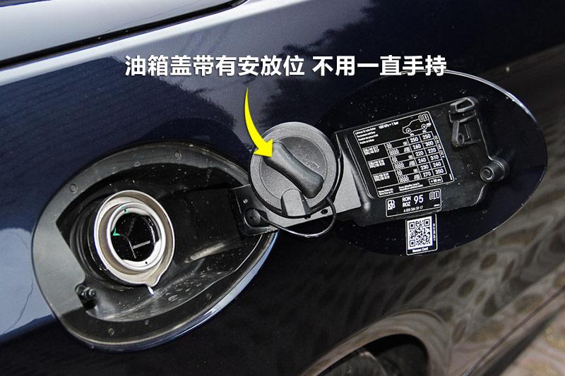 2014款奔驰E260 敞篷轿跑车油箱盖 奔驰E级敞篷全车详解高清图片