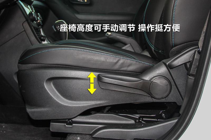 侧方装置手动调节座椅高低