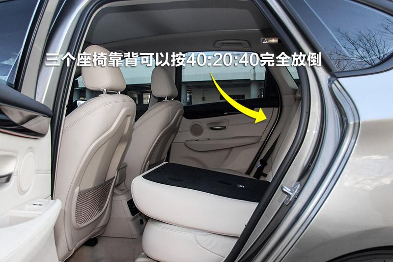 2015款宝马2系运动旅行车后排座椅 宝马2系旅行车细节高清图片
