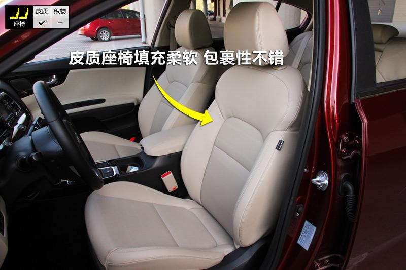 汽车图片 起亚k4 2014款-全车详解  后排 主驾座椅配有8向电动座椅