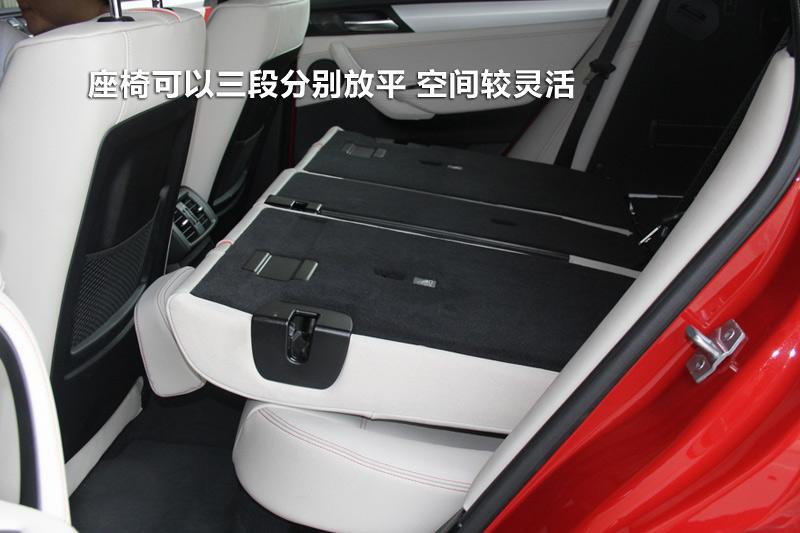 2014款宝马X4 xDrive 35i M运动版后排座椅 宝马X4全车详解高清图片