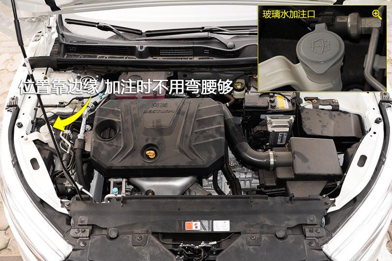 奔腾B50 1.6L 自动舒适型