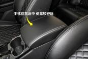 众泰Z5002015款前排座椅缩略图