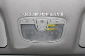 众泰Z5002015款天窗缩略图