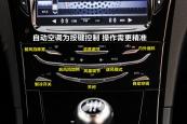 众泰Z5002015款中控区缩略图
