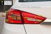 众泰Z5002015款车灯缩略图
