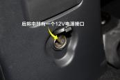 众泰Z5002015款其他缩略图