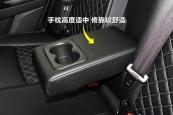 众泰Z5002015款后排座椅缩略图