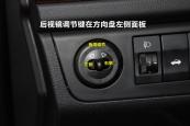 众泰Z5002015款后视镜缩略图