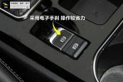 众泰Z5002015款手刹缩略图