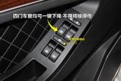 众泰Z5002015款车窗玻璃缩略图