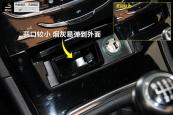 众泰Z5002015款烟灰缸缩略图