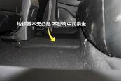 众泰Z5002015款地板凸起缩略图