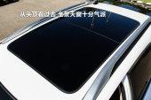 唐DM2015款车窗玻璃缩略图