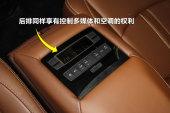 唐DM2015款后排座椅缩略图
