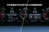 唐DM2015款中控区缩略图