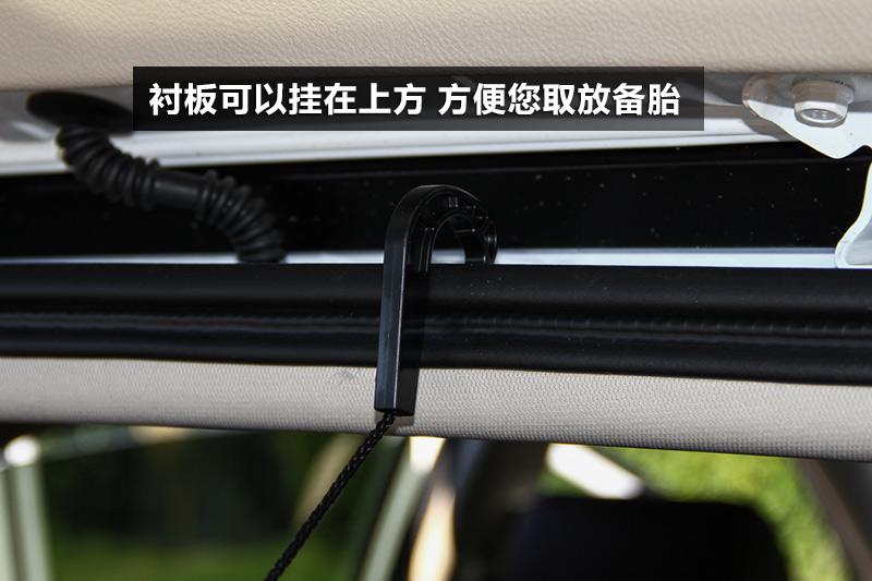 唐 2.0T 四驱尊贵型