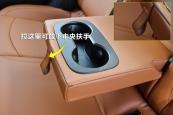 科鲁兹三厢2015款后排座椅缩略图