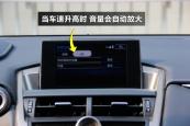 雷克萨斯NX2015款车身缩略图