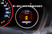 缤智2015款车门缩略图
