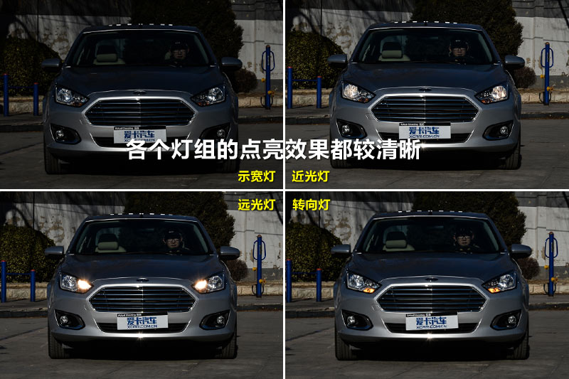 福睿斯 1.5L 自动时尚型