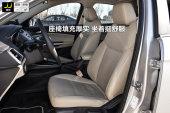 福睿斯2015款前排座椅缩略图