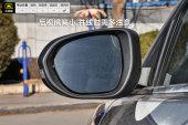 福睿斯2015款后视镜缩略图