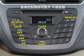 福睿斯2015款中控区缩略图