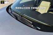 福睿斯2015款雨刮器缩略图
