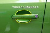 Polo两厢2014款车门缩略图