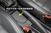Polo两厢2014款车身缩略图