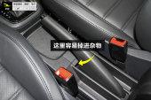 Polo两厢2014款手刹缩略图