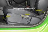 Polo两厢2014款前排座椅缩略图