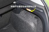 Polo两厢2014款照明缩略图
