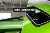 Polo两厢2014款天窗缩略图
